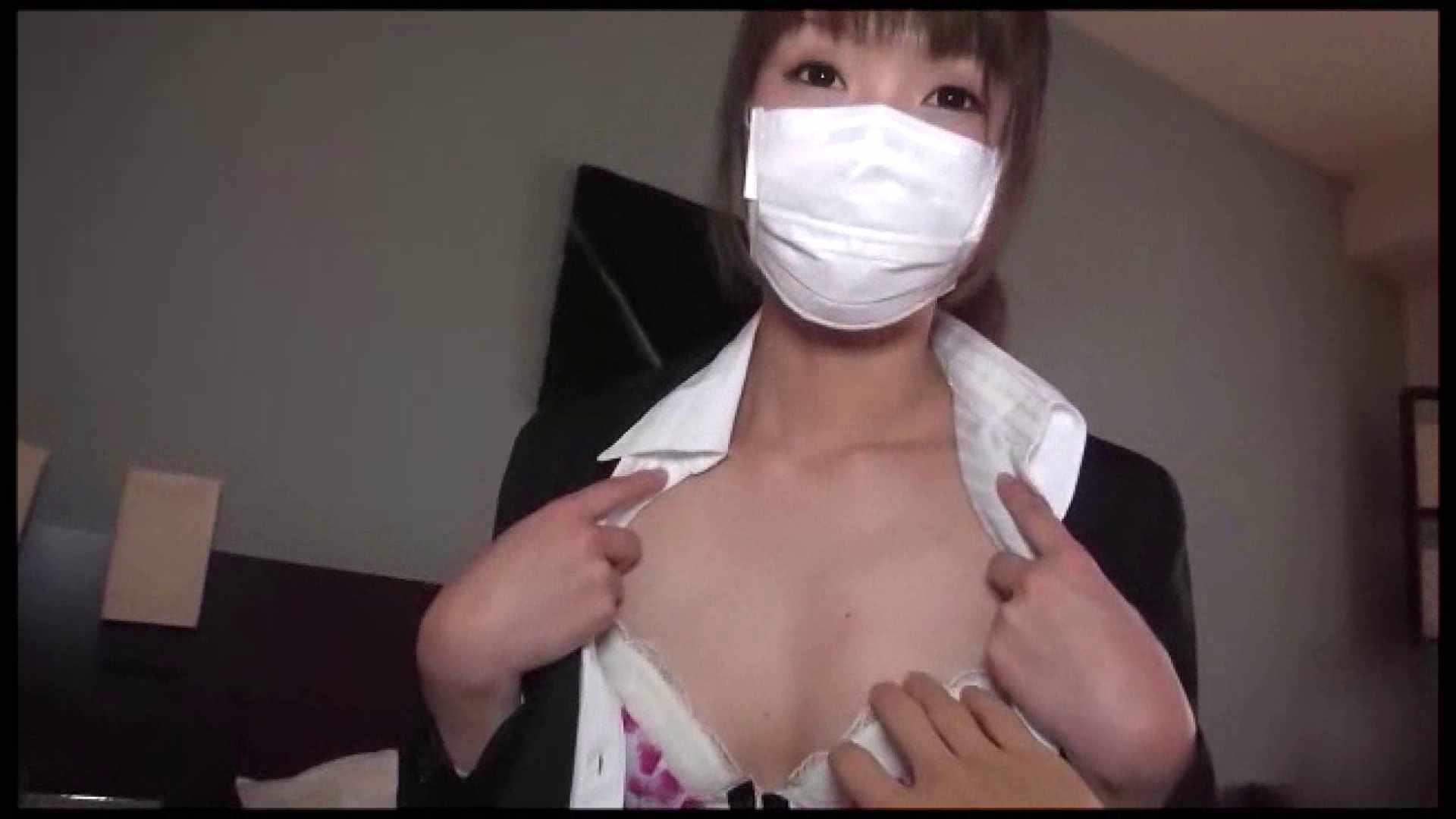 ハメ撮り天国 Vol.32 エッチなOL | 流出作品  46pic 7