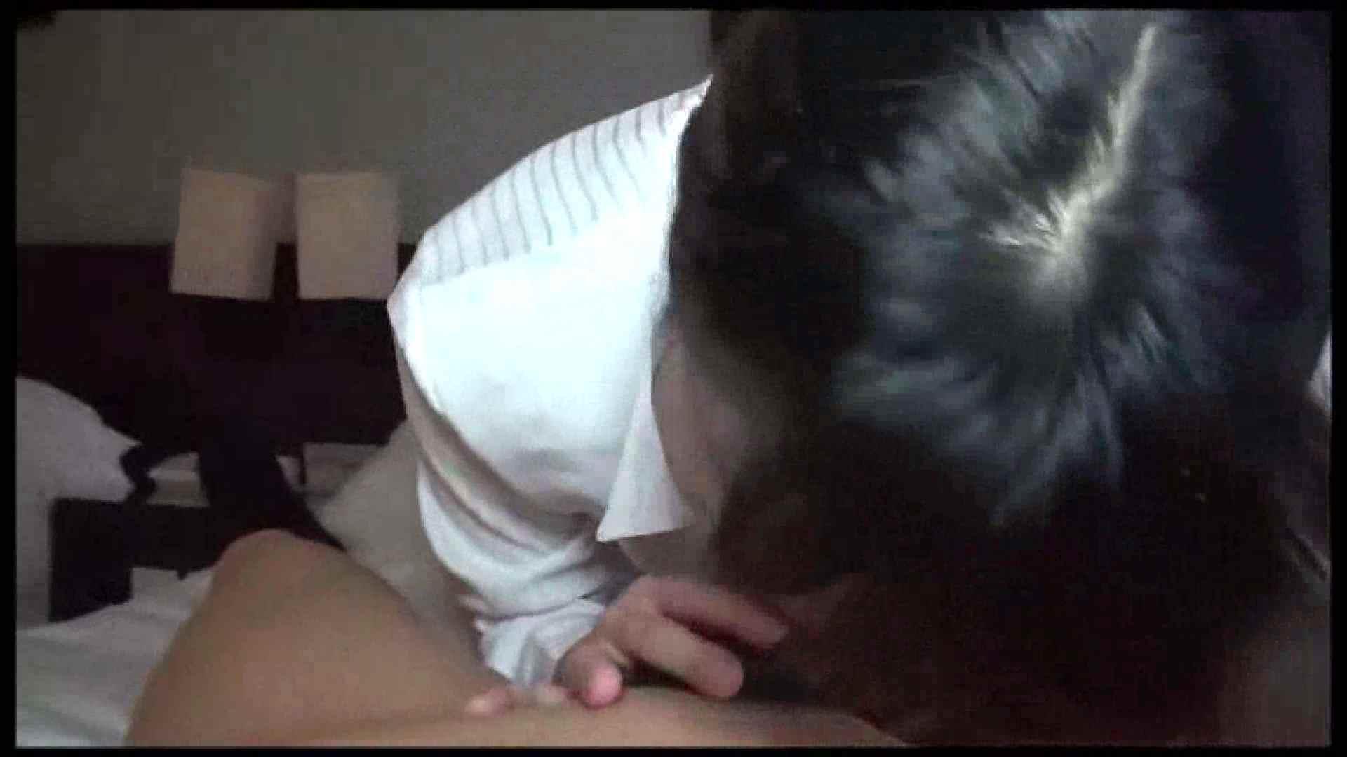 ハメ撮り天国 Vol.32 エッチなOL  46pic 30
