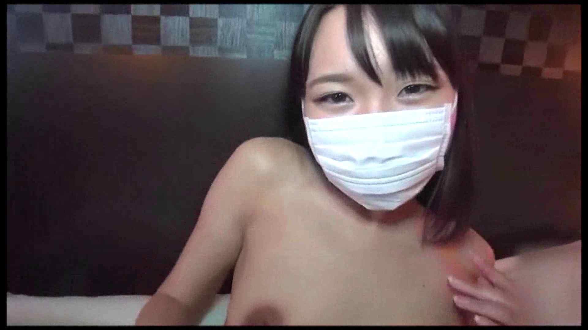 ハメ撮り天国 Vol.34 エッチなOL  112pic 48