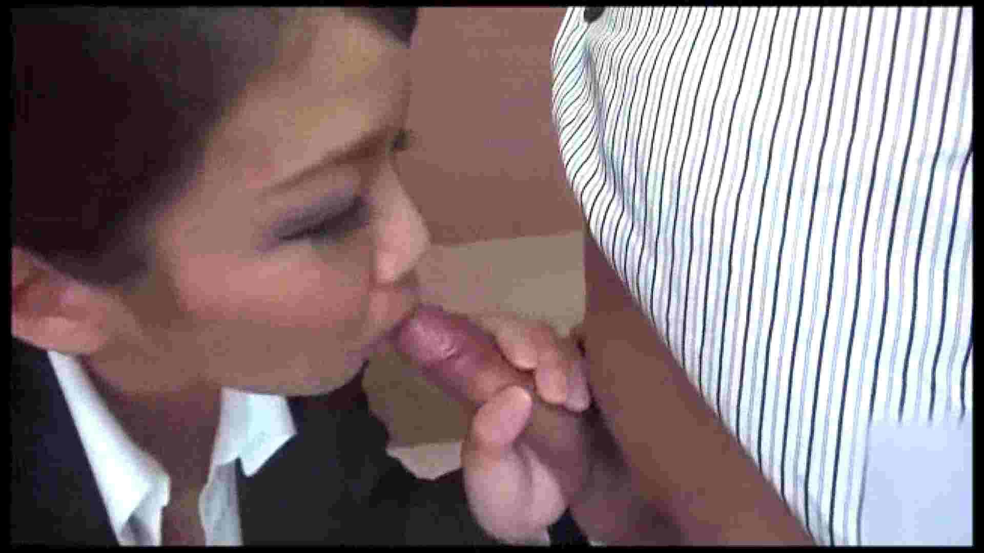 ハメ撮り天国 Vol.35 セックス映像 | エッチなOL  77pic 40