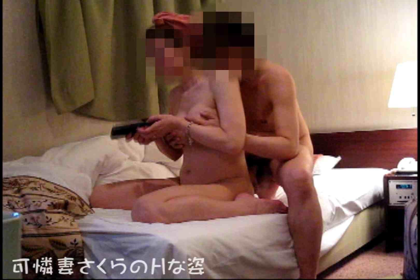 可憐妻さくらのHな姿vol.5前編 ホテル おまんこ動画流出 50pic 4
