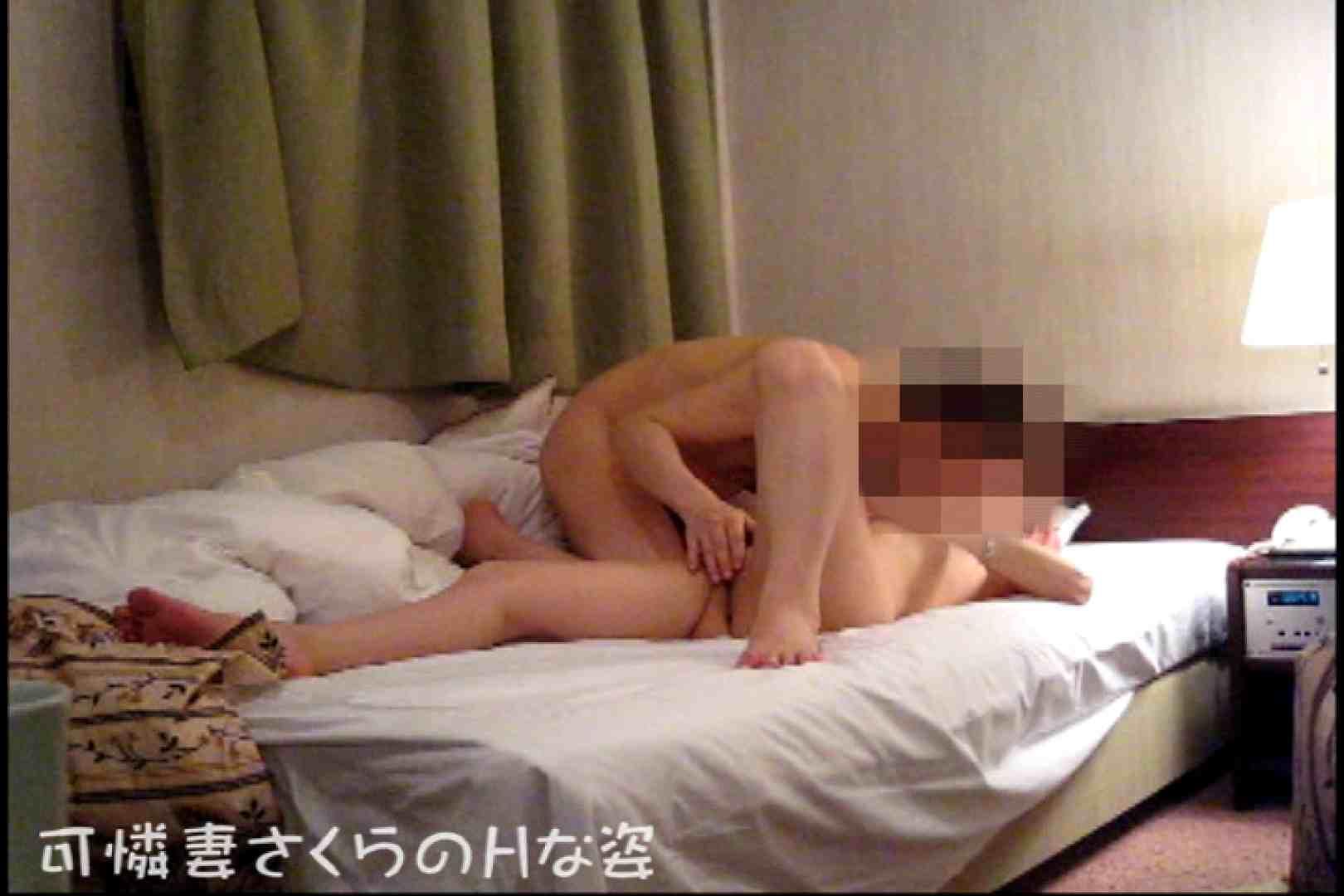 可憐妻さくらのHな姿vol.5前編 エッチなOL AV動画キャプチャ 50pic 14