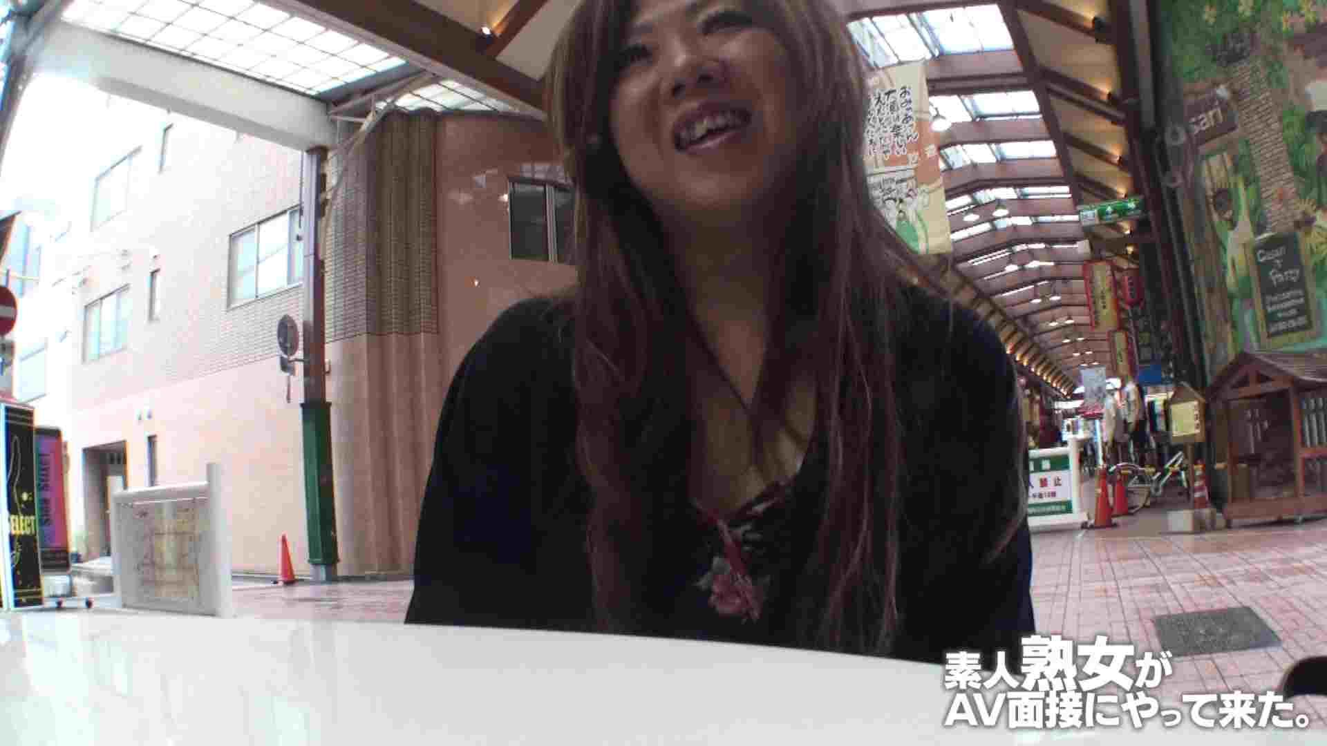 素人熟女がAV面接にやってきた (仮名)ゆかさんVOL.01 エッチな熟女 盗撮動画紹介 57pic 28