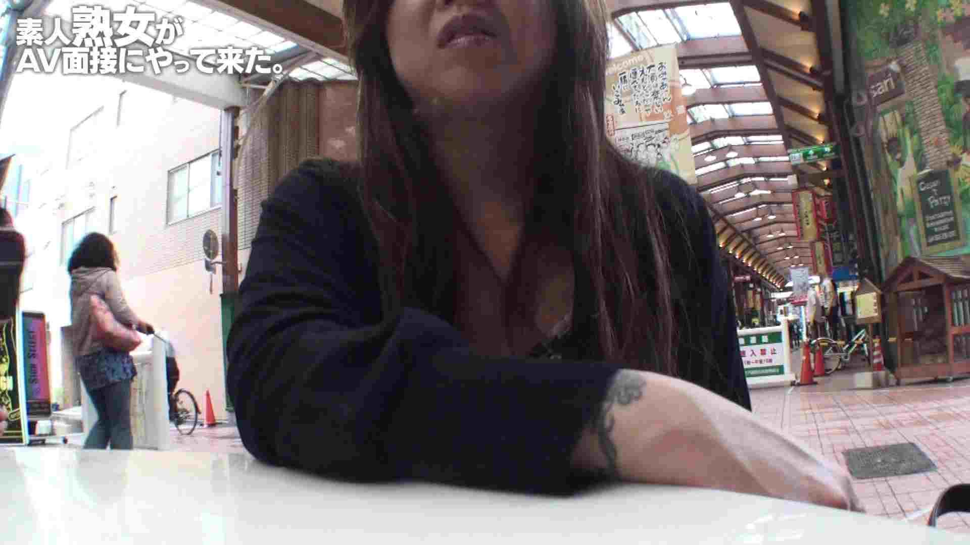 素人熟女がAV面接にやってきた (仮名)ゆかさんVOL.01 セックス映像 オメコ無修正動画無料 57pic 44
