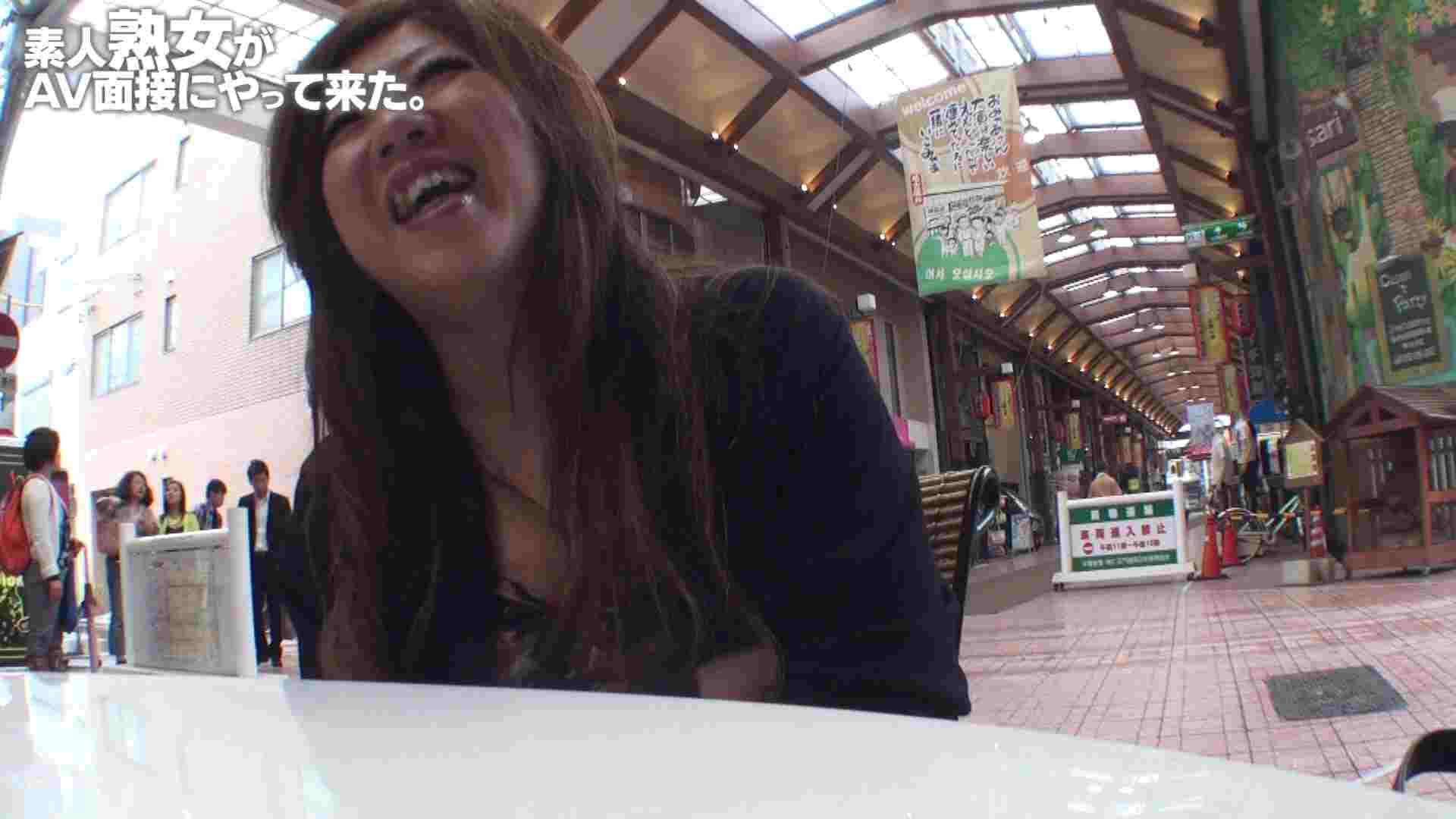 素人熟女がAV面接にやってきた (仮名)ゆかさんVOL.01 セックス映像 オメコ無修正動画無料 57pic 49