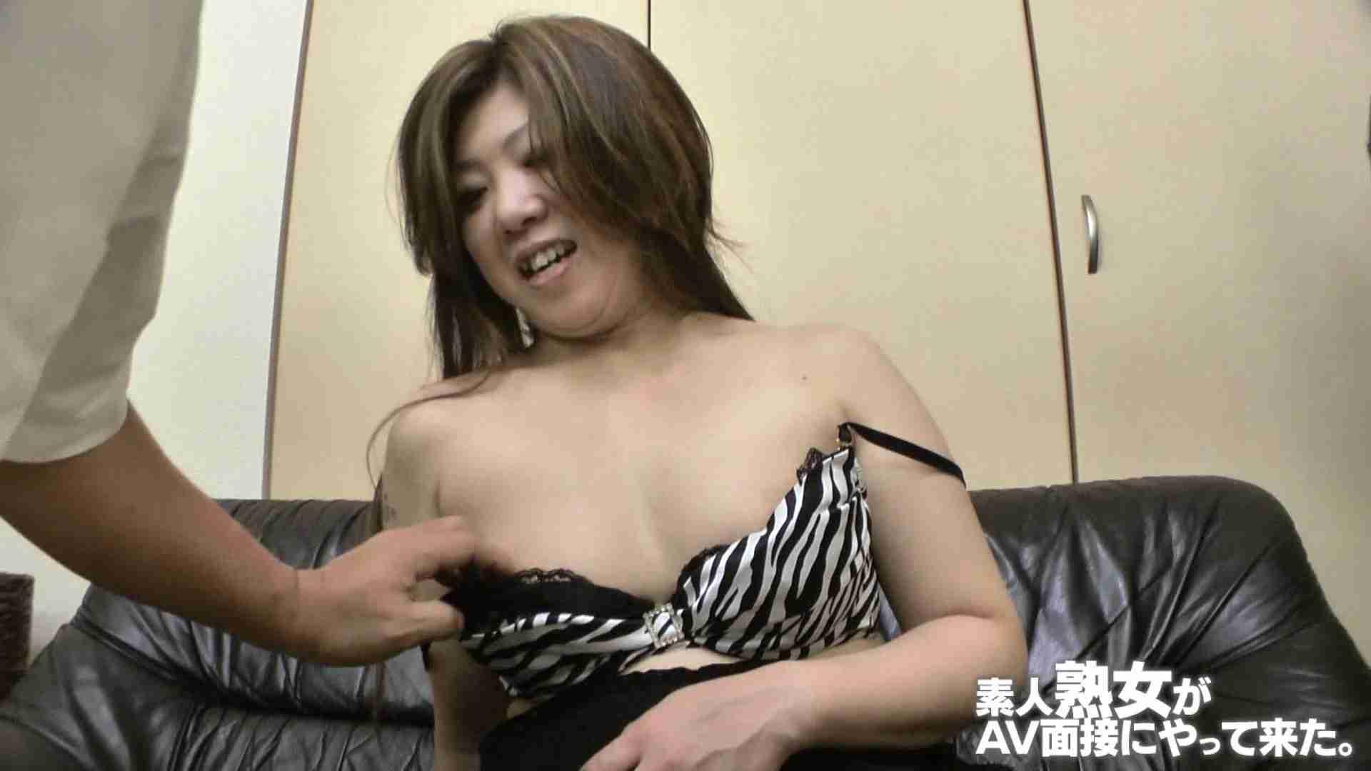 素人熟女がAV面接にやってきた (仮名)ゆかさんVOL.03 セックス映像 性交動画流出 59pic 35