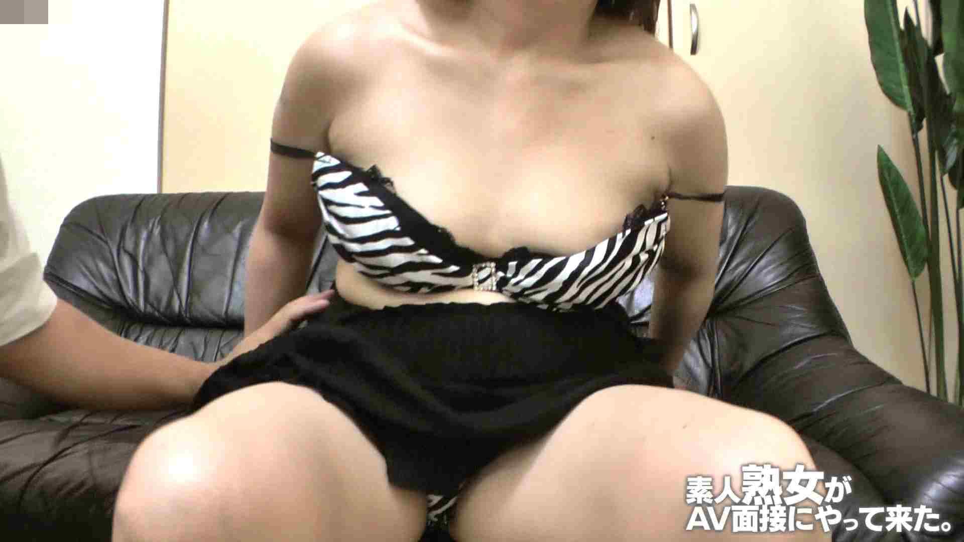 素人熟女がAV面接にやってきた (仮名)ゆかさんVOL.03 セックス映像 性交動画流出 59pic 39