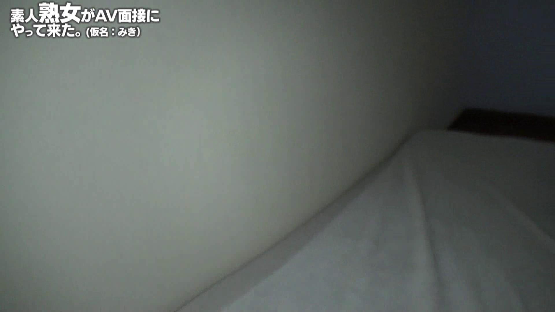 素人熟女がAV面接にやってきた (熟女)みきさんVOL.04(後編) 3P オメコ無修正動画無料 69pic 5