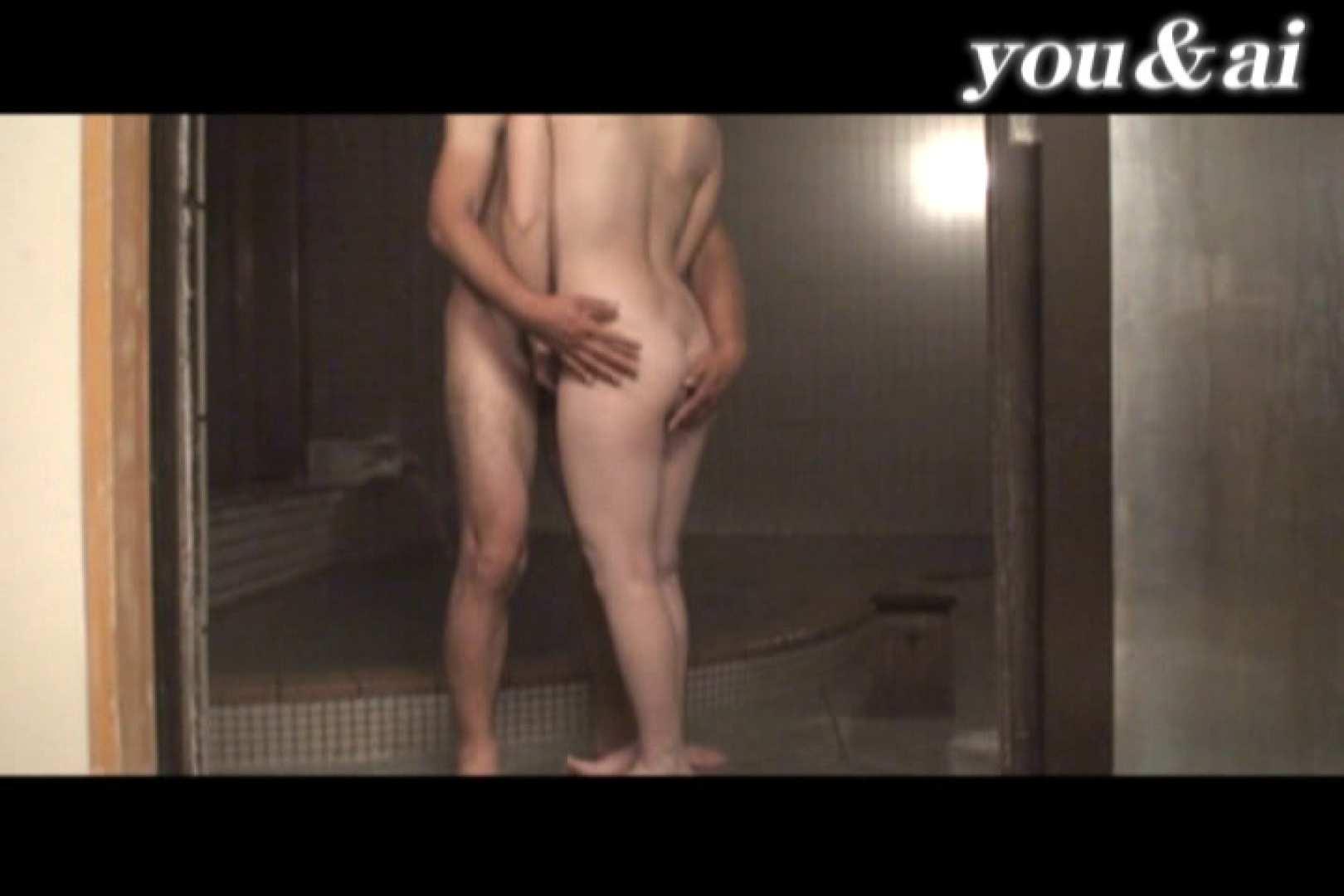 おしどり夫婦のyou&aiさん投稿作品vol.19 エッチなOL  55pic 24