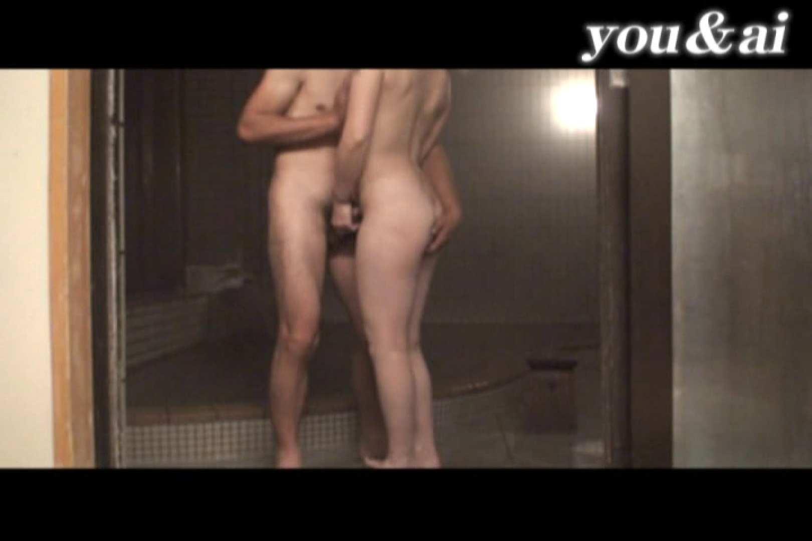 おしどり夫婦のyou&aiさん投稿作品vol.19 投稿映像 アダルト動画キャプチャ 55pic 26