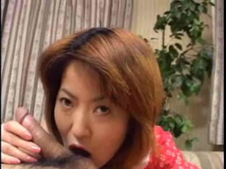 熟女名鑑 Vol.01 星川みさお エッチな熟女 AV無料動画キャプチャ 86pic 3