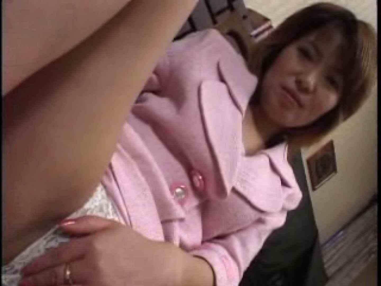 熟女名鑑 Vol.01 星川みさお アナル | エッチなOL  86pic 36