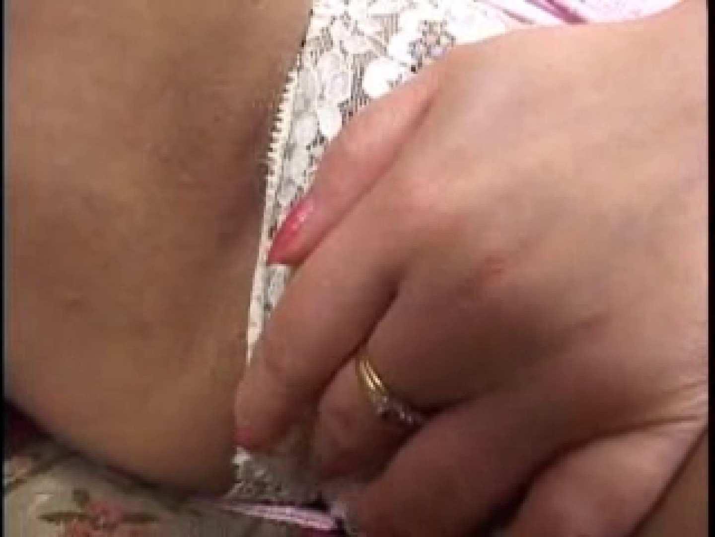 熟女名鑑 Vol.01 星川みさお オナニー集 エロ画像 86pic 37