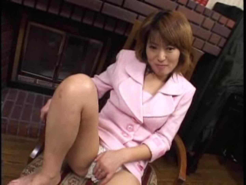 熟女名鑑 Vol.01 星川みさお アナル  86pic 40