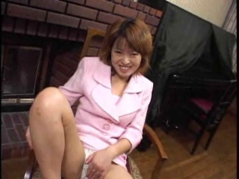 熟女名鑑 Vol.01 星川みさお エッチな熟女 AV無料動画キャプチャ 86pic 43