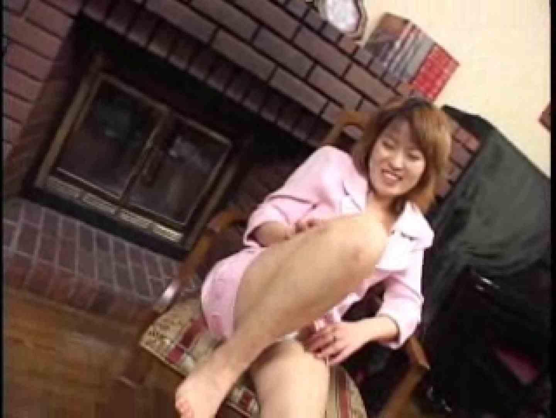 熟女名鑑 Vol.01 星川みさお アナル  86pic 50