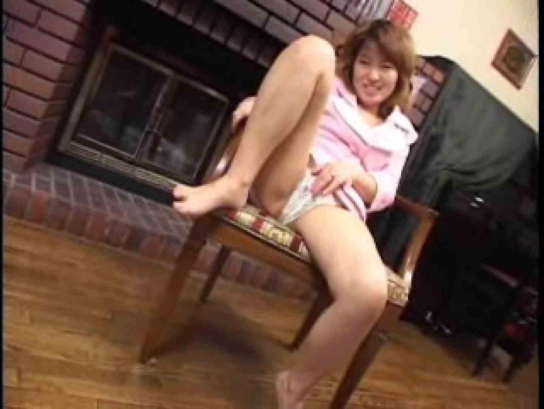 熟女名鑑 Vol.01 星川みさお オナニー集 エロ画像 86pic 52