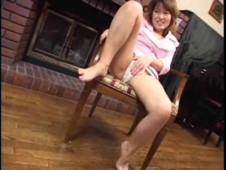 熟女名鑑 Vol.01 星川みさお エッチな熟女 AV無料動画キャプチャ 86pic 53