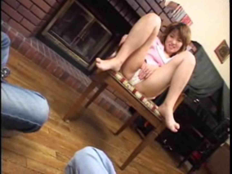 熟女名鑑 Vol.01 星川みさお アナル | エッチなOL  86pic 56