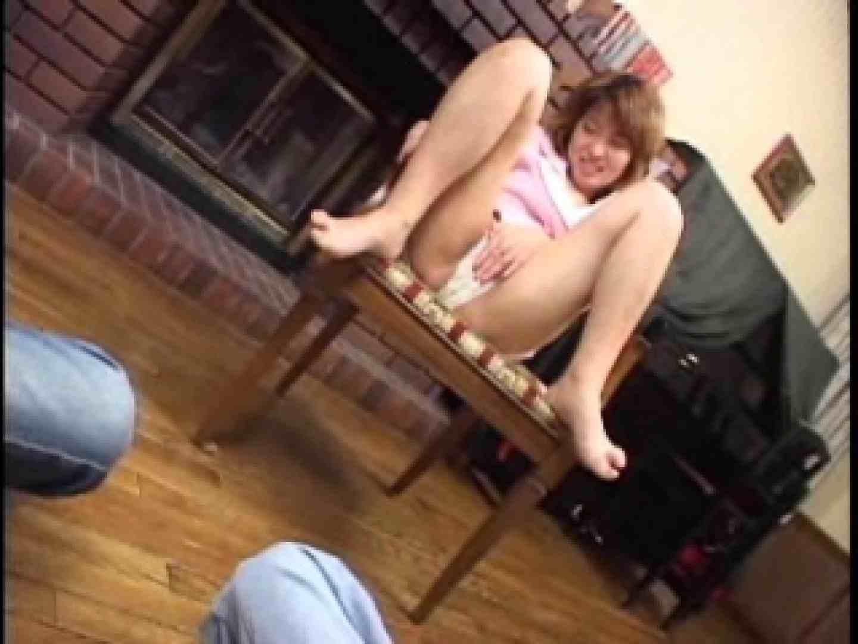 熟女名鑑 Vol.01 星川みさお オナニー集 エロ画像 86pic 57