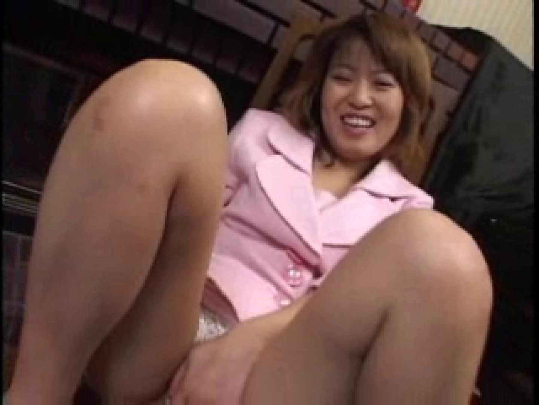 熟女名鑑 Vol.01 星川みさお アナル  86pic 60