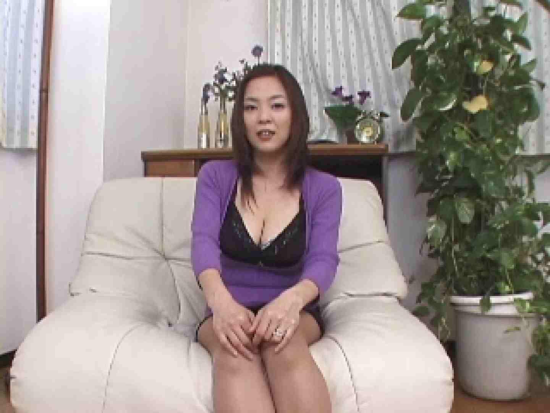 熟女名鑑 Vol.01 友崎亜紀 巨乳女子  58pic 4