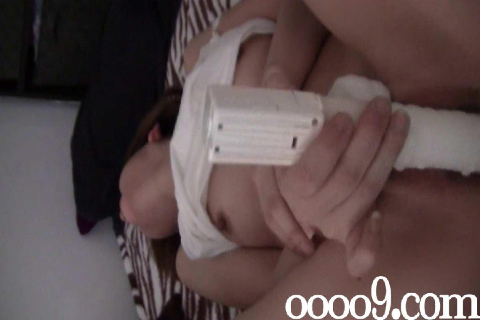 俺と彼女のハメハメ日記~二日目~ バイブで・・ 盗み撮り動画 86pic 12