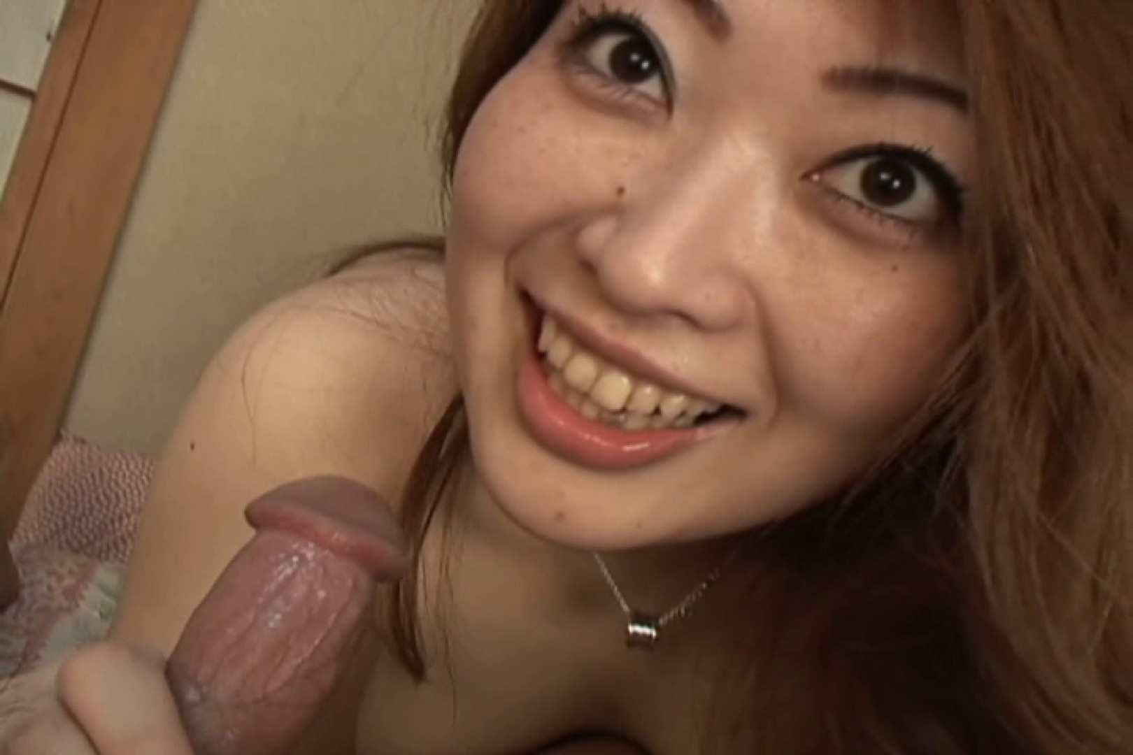 仕事で月200本のチンポを相手する22歳若人妻~桜井あい~ 電マ おまんこ無修正動画無料 75pic 2
