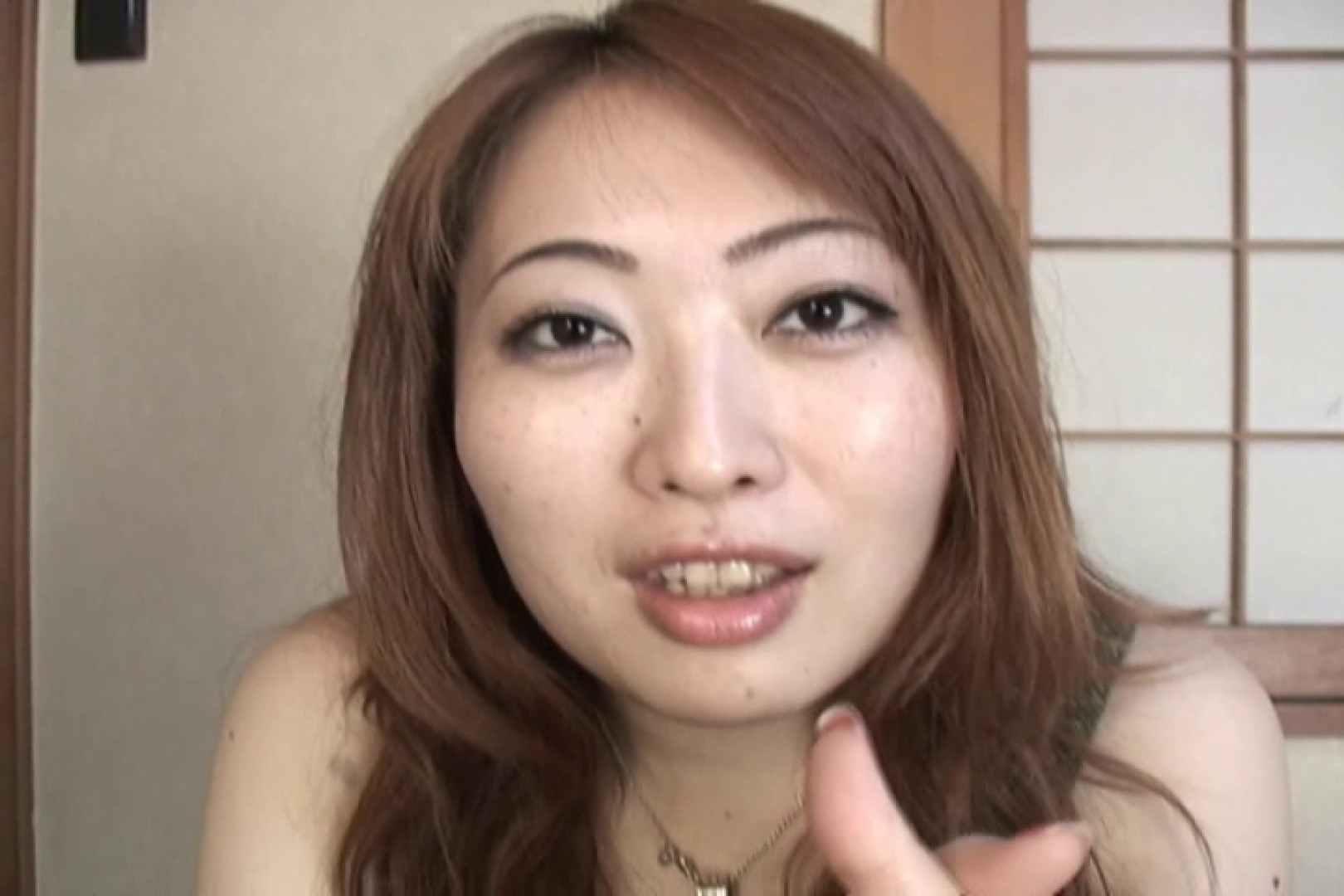 仕事で月200本のチンポを相手する22歳若人妻~桜井あい~ エッチな熟女  75pic 32