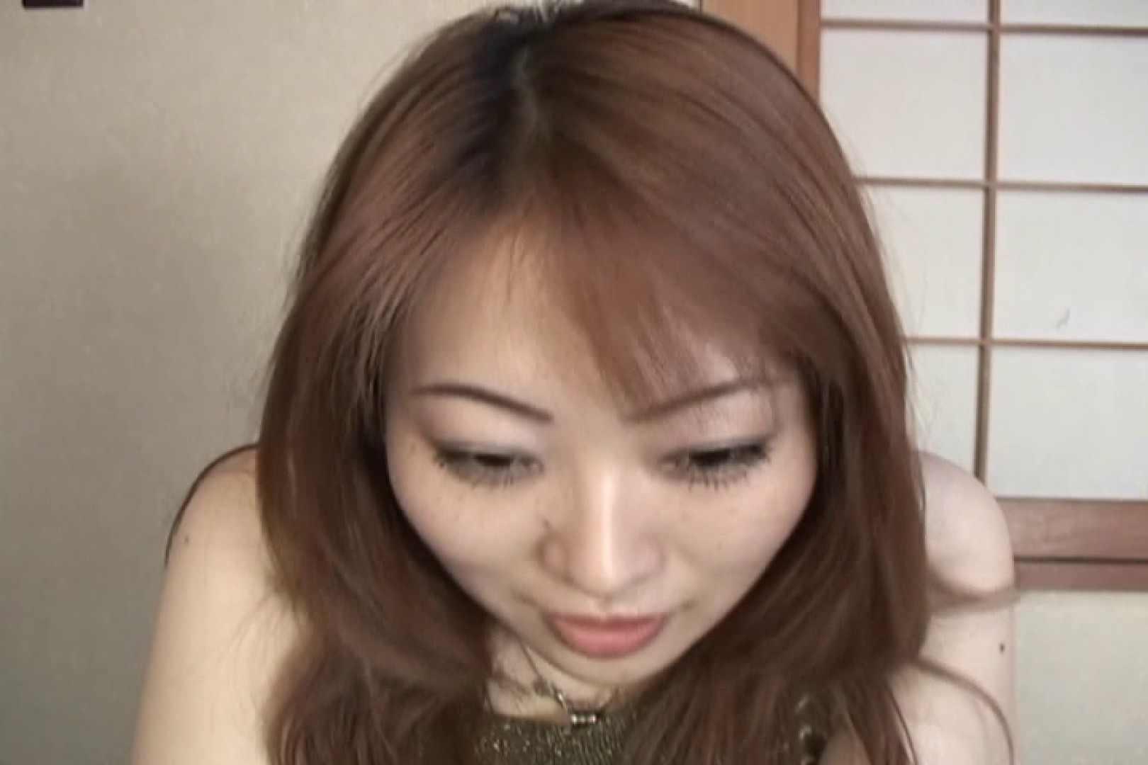 仕事で月200本のチンポを相手する22歳若人妻~桜井あい~ 乳首 盗み撮り動画 75pic 39