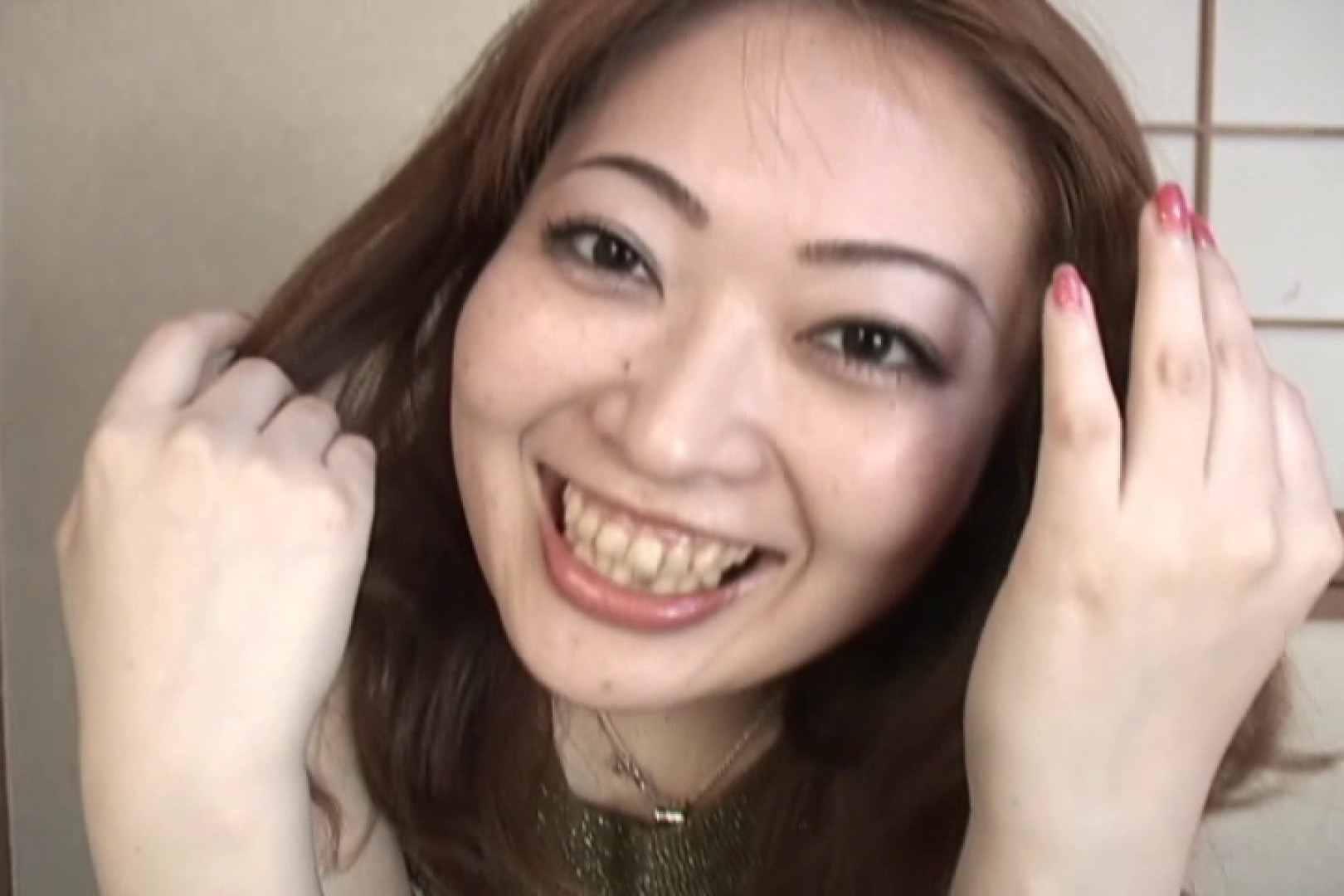 仕事で月200本のチンポを相手する22歳若人妻~桜井あい~ 電マ おまんこ無修正動画無料 75pic 46