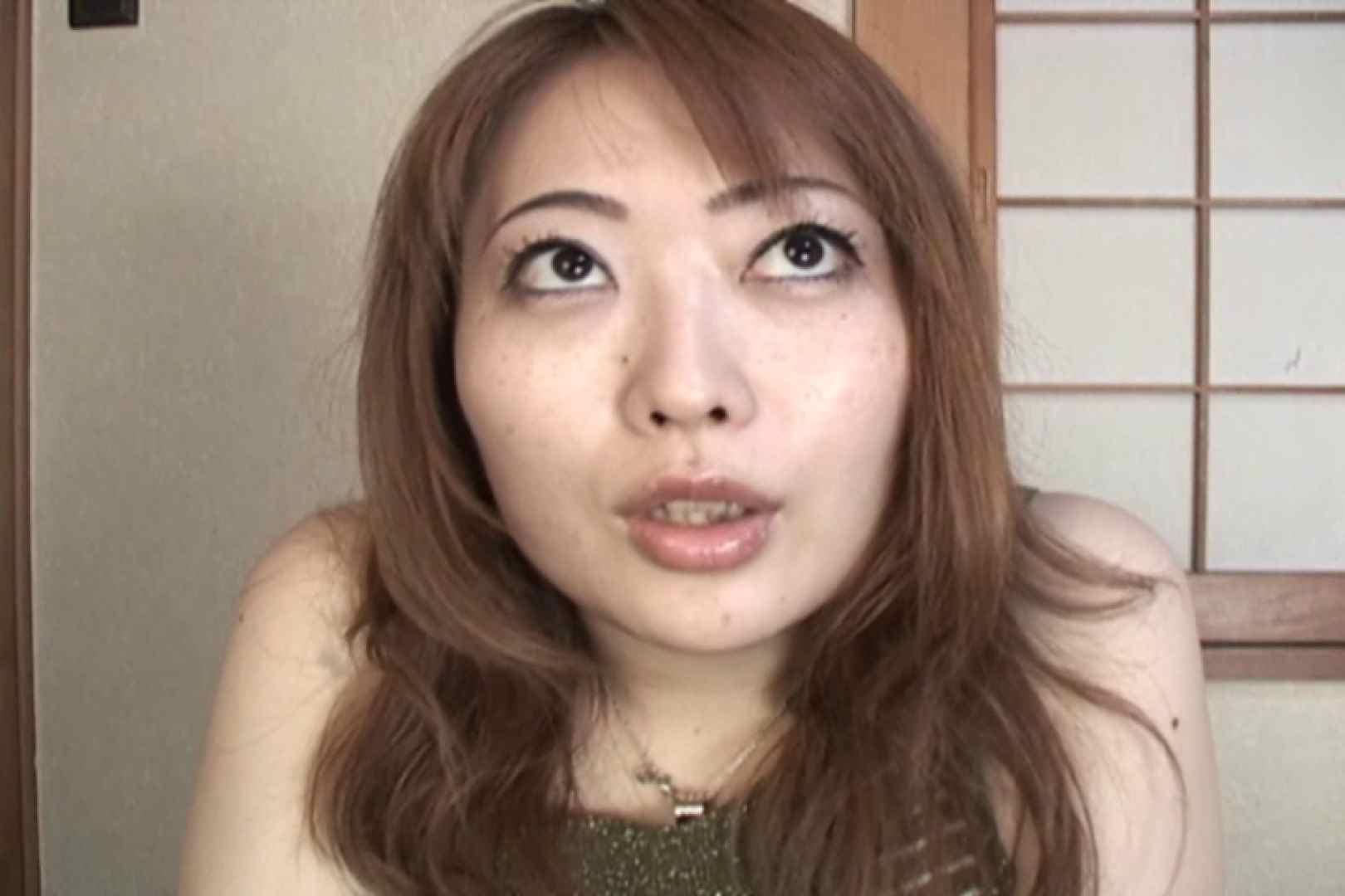 仕事で月200本のチンポを相手する22歳若人妻~桜井あい~ 電マ おまんこ無修正動画無料 75pic 62