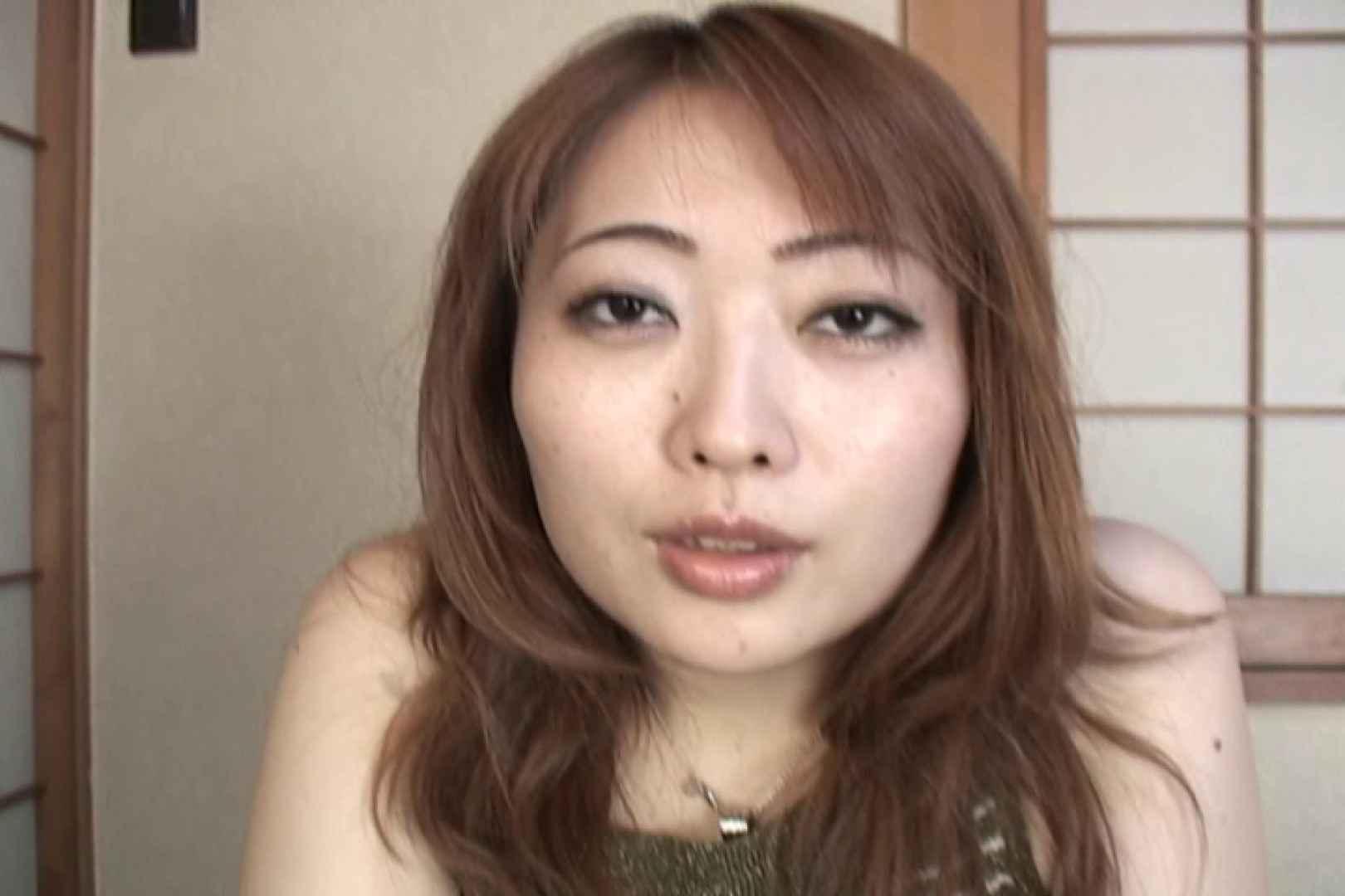 仕事で月200本のチンポを相手する22歳若人妻~桜井あい~ エッチな熟女 | エッチな人妻  75pic 69