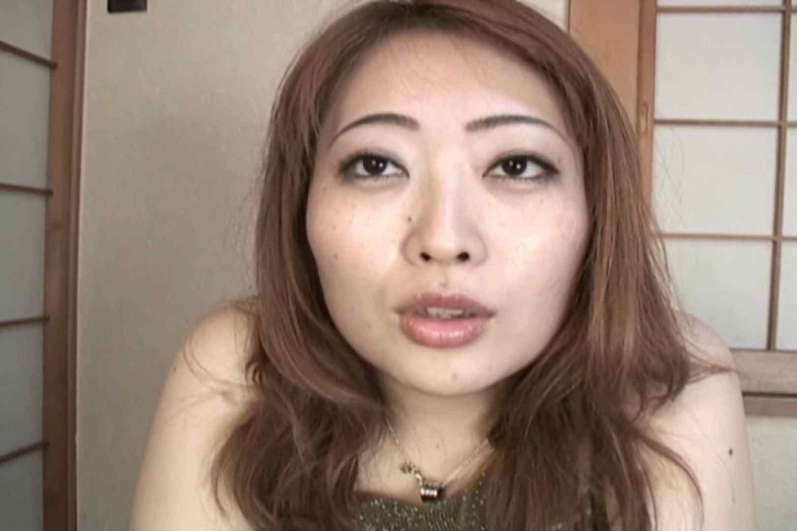 仕事で月200本のチンポを相手する22歳若人妻~桜井あい~ エッチな熟女  75pic 72