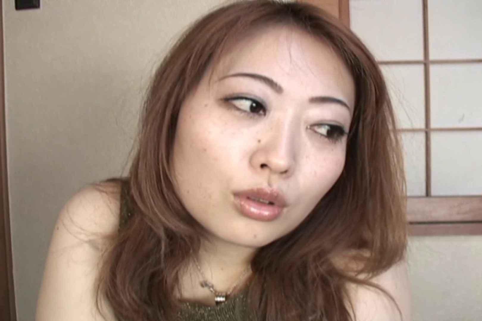 仕事で月200本のチンポを相手する22歳若人妻~桜井あい~ 電マ おまんこ無修正動画無料 75pic 74