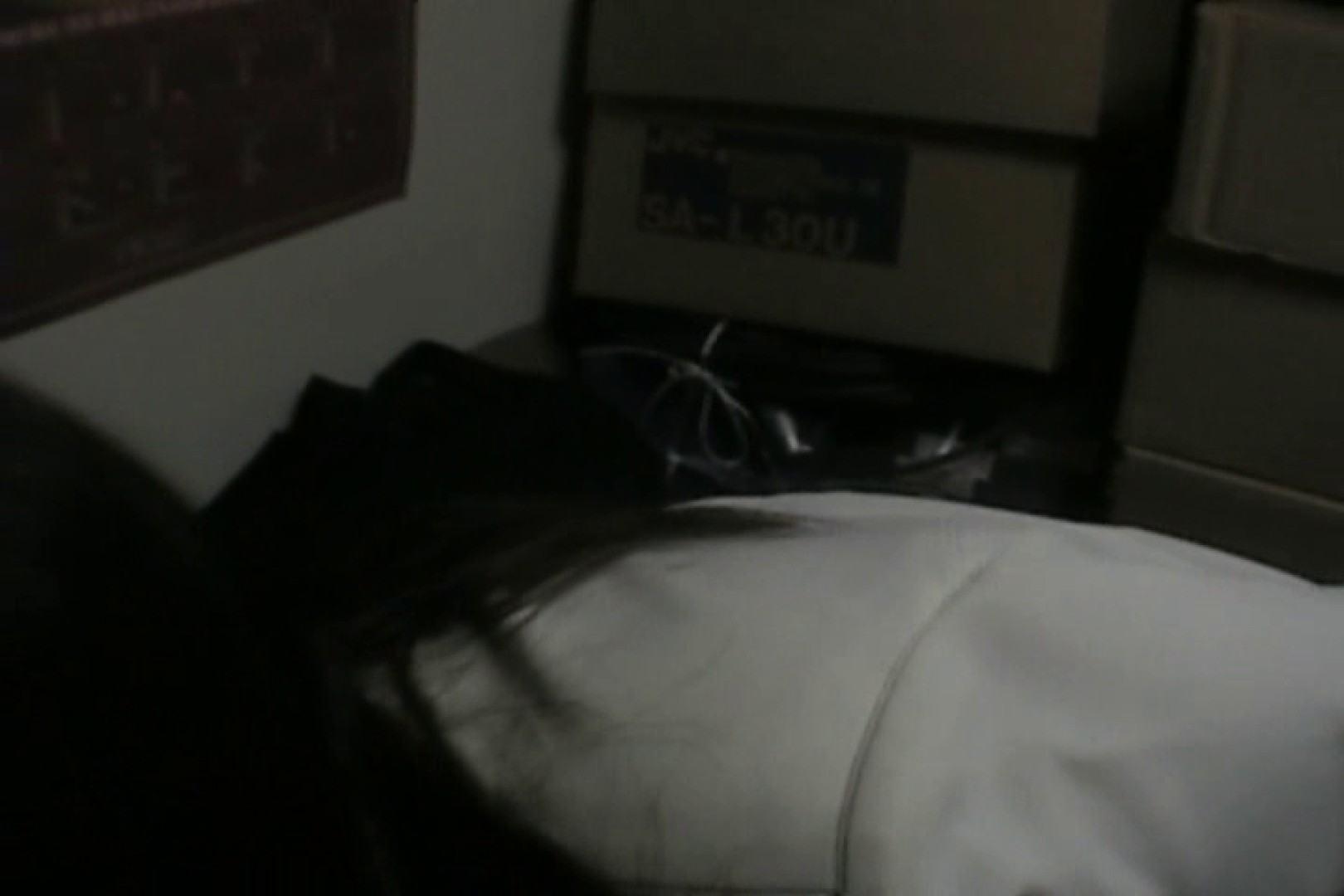 H大好き熟女と自宅でハメ撮り~中原まりこ~ エッチな熟女 すけべAV動画紹介 109pic 63
