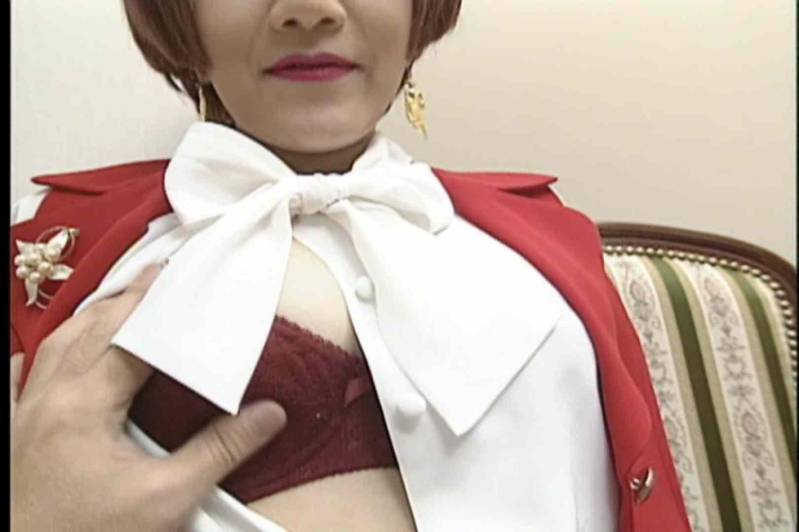 ショートカットのお姉さんは性欲旺盛~藤あいこ~ アイドルのヌード AV無料動画キャプチャ 91pic 41