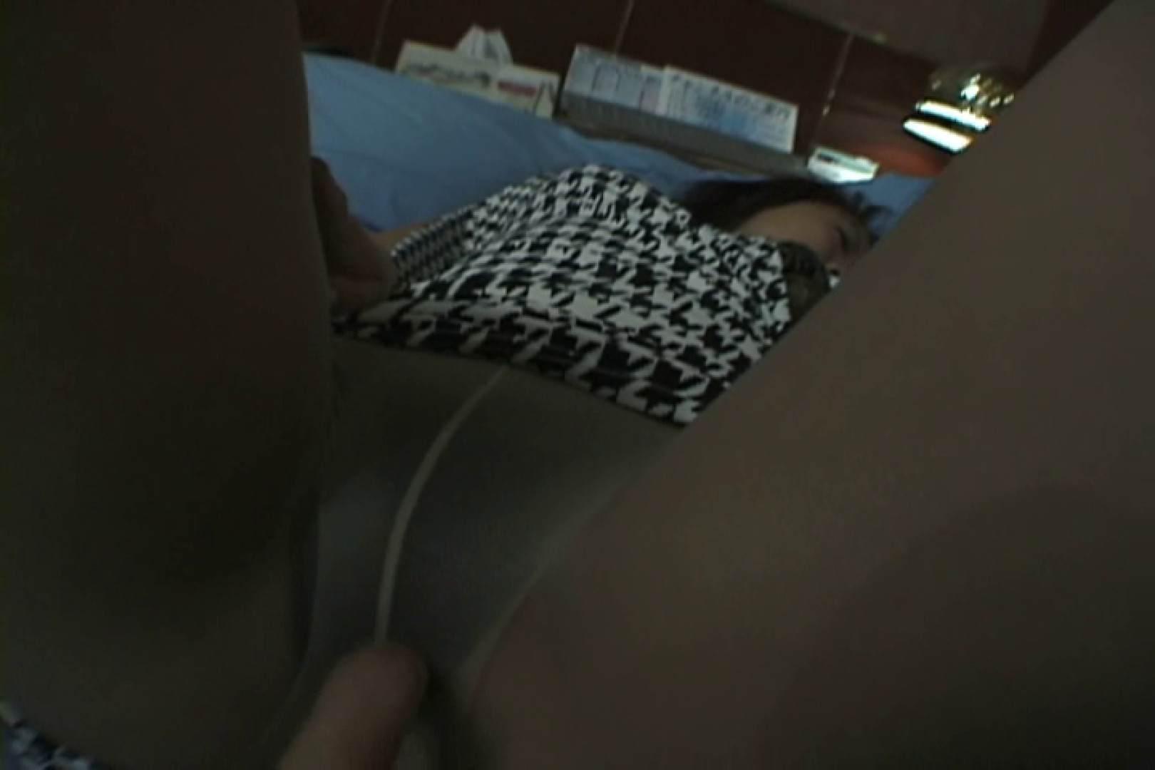 旦那との愛よりも、愛人とのSEX~片瀬梨子~vol,1 エッチなOL スケベ動画紹介 72pic 30