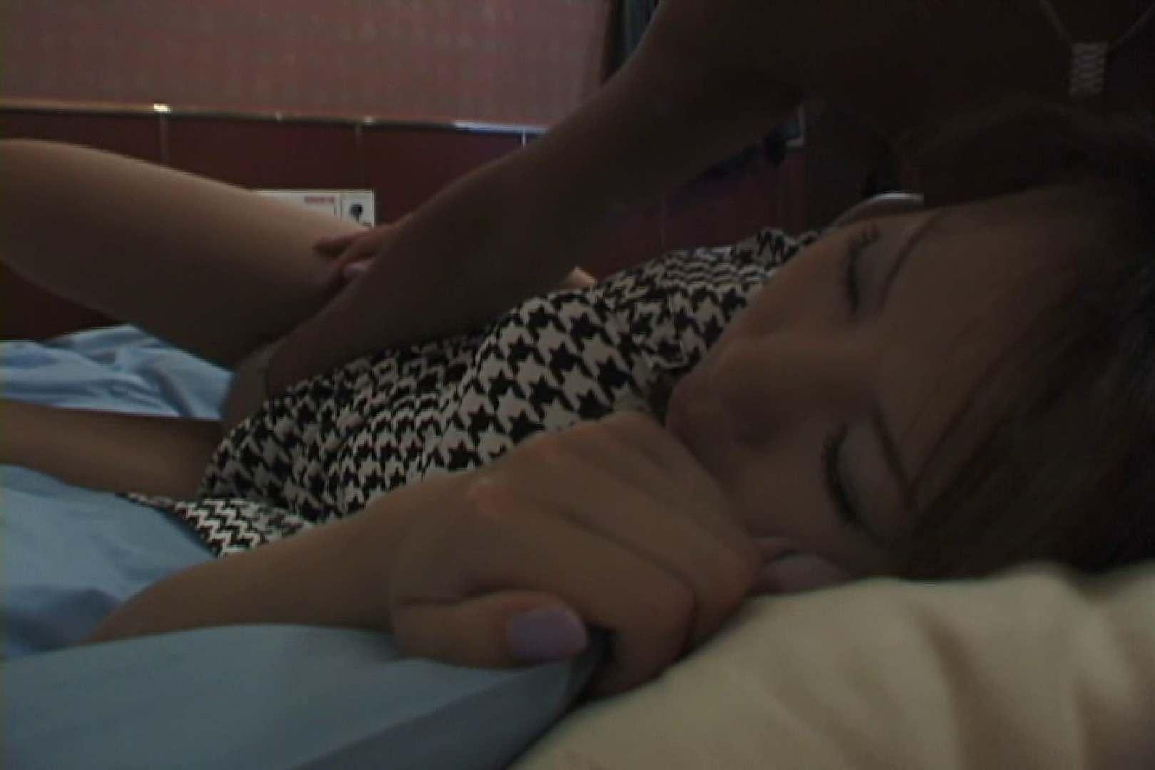 旦那との愛よりも、愛人とのSEX~片瀬梨子~vol,1 ローター  72pic 35