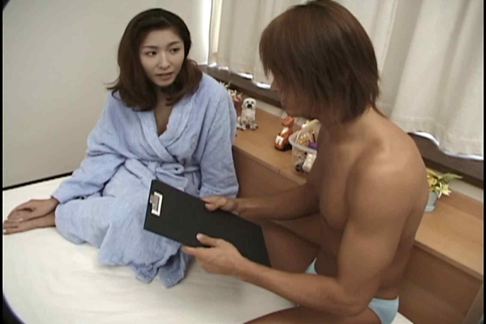 昼間の奥様は欲求不満 ~安田弘美~ SEX映像 AV無料動画キャプチャ 77pic 42