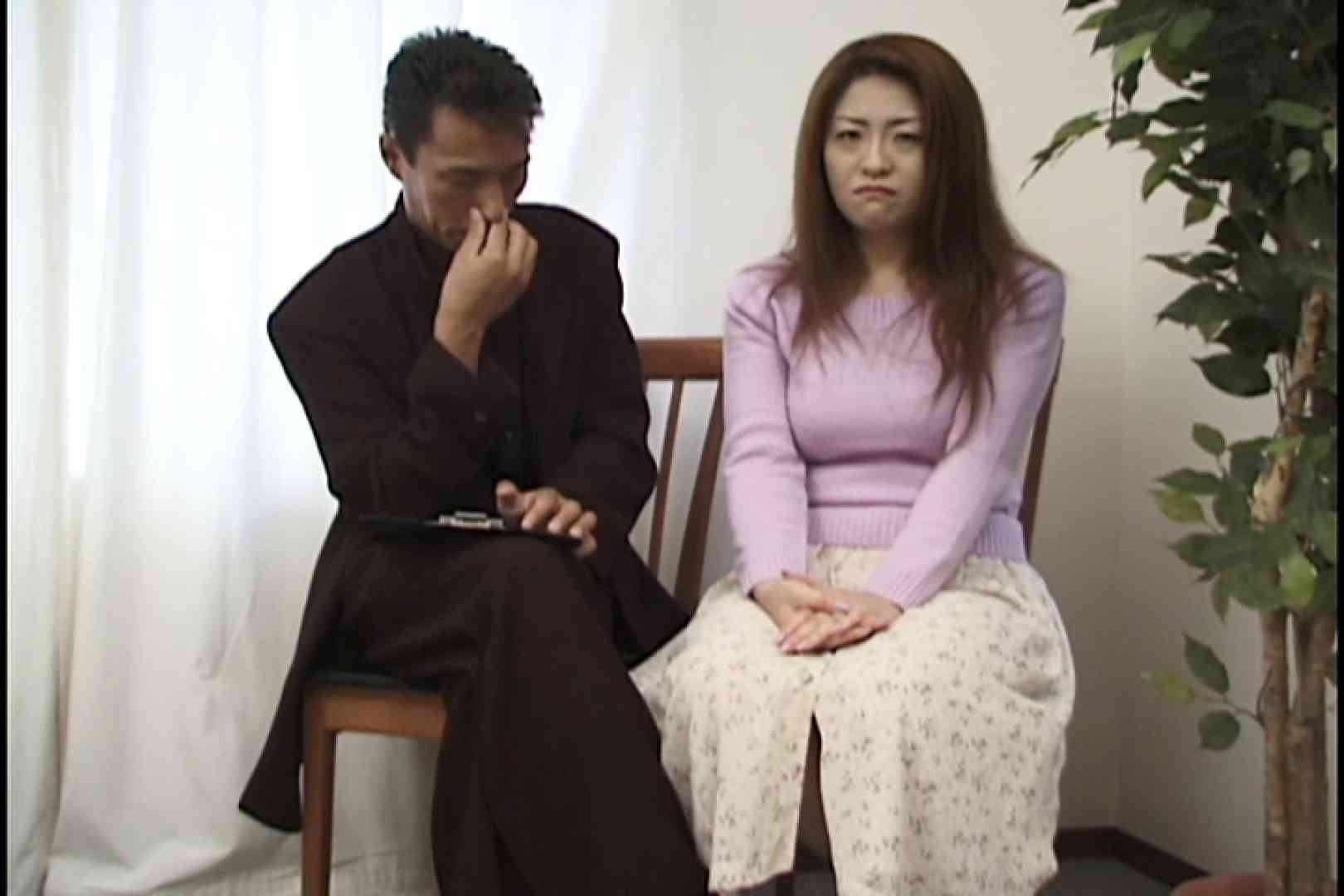 昼間の奥様は欲求不満 ~青井祐子~ エッチな熟女 | SEX映像  85pic 46