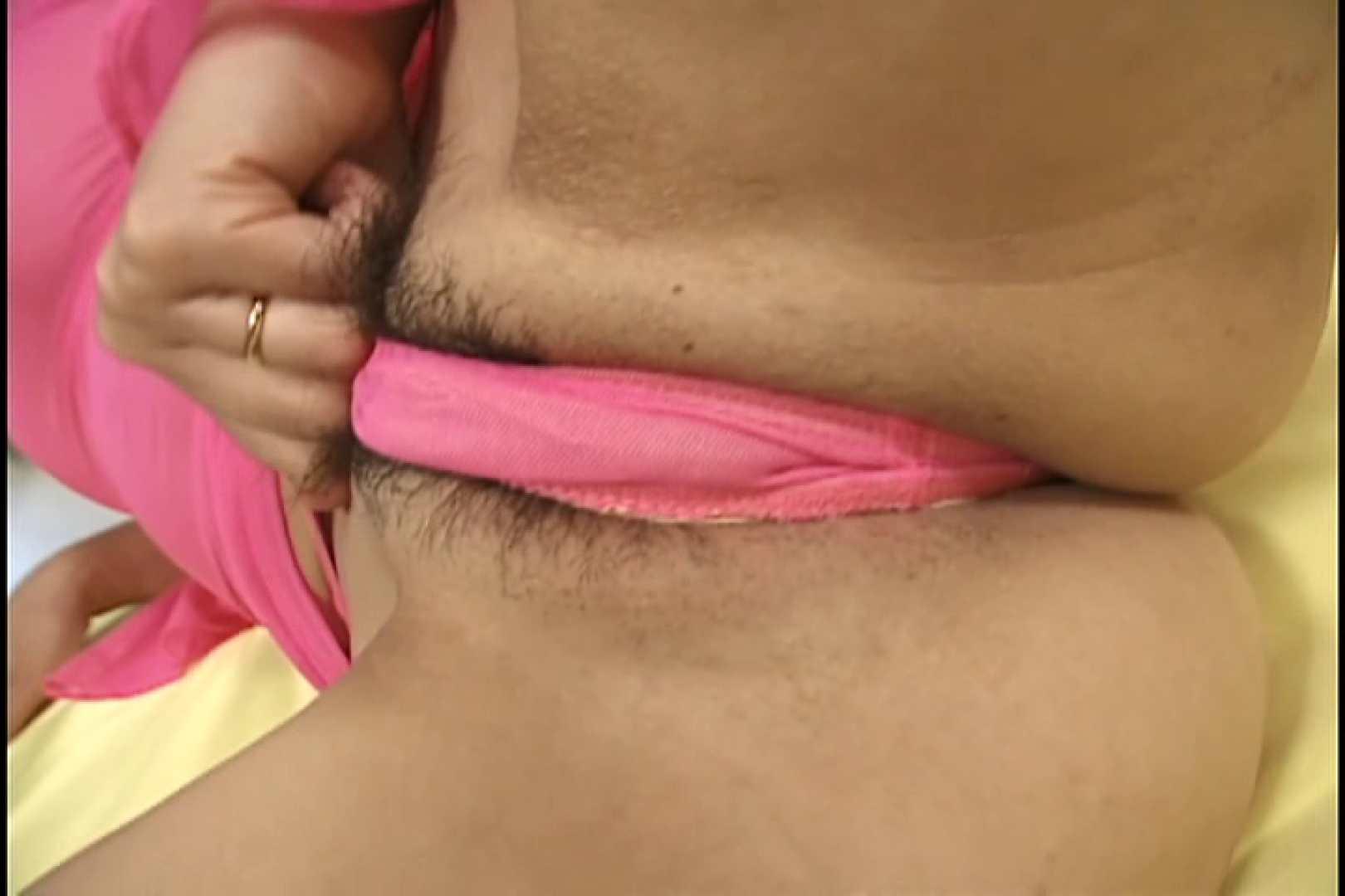 昼間の奥様は欲求不満 ~幸田みゆき~ SEX映像 オメコ無修正動画無料 106pic 53