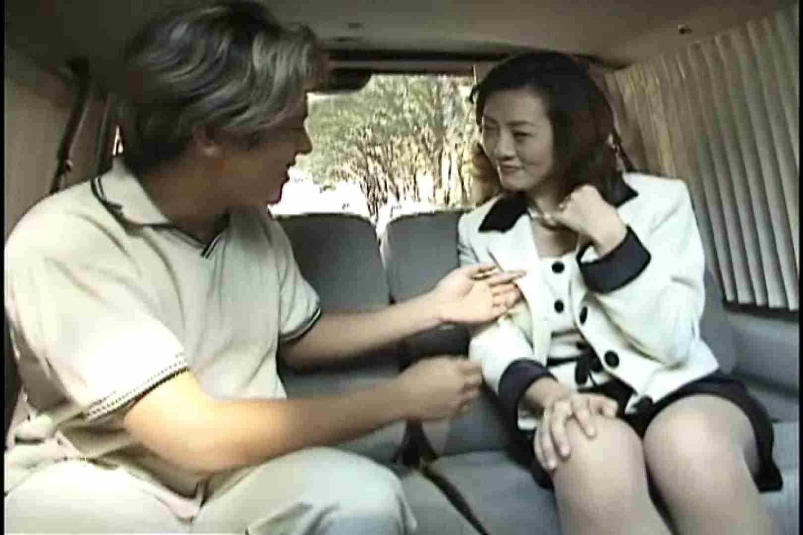 美巨乳Eカップの三十路美人妻と淫乱SEX~島田琴江~ クンニ映像  109pic 22