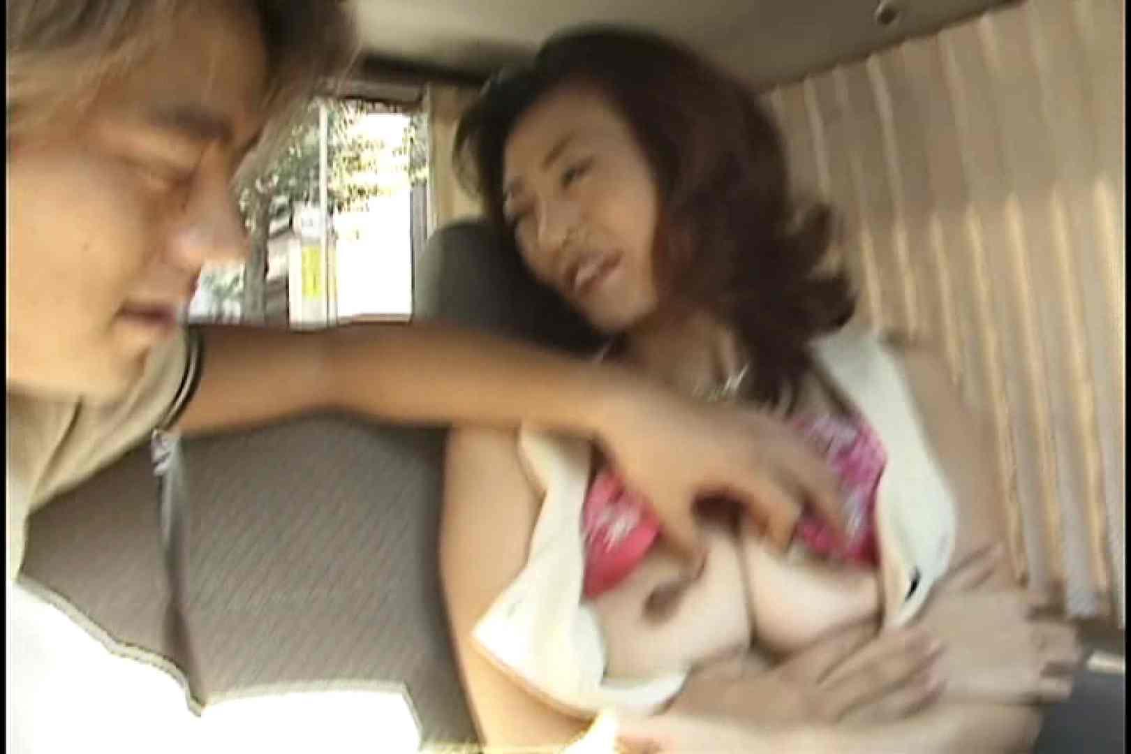 美巨乳Eカップの三十路美人妻と淫乱SEX~島田琴江~ クンニ映像  109pic 44