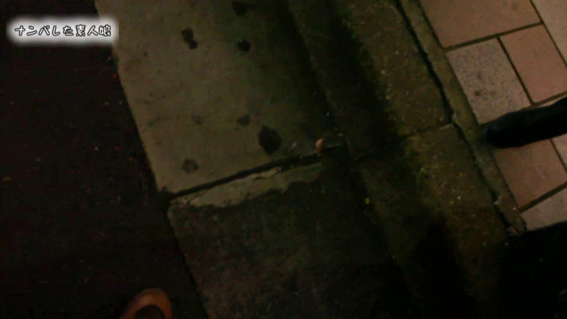 電魔王さんの「隠撮の部屋」アイカ 巨乳女子  62pic 8