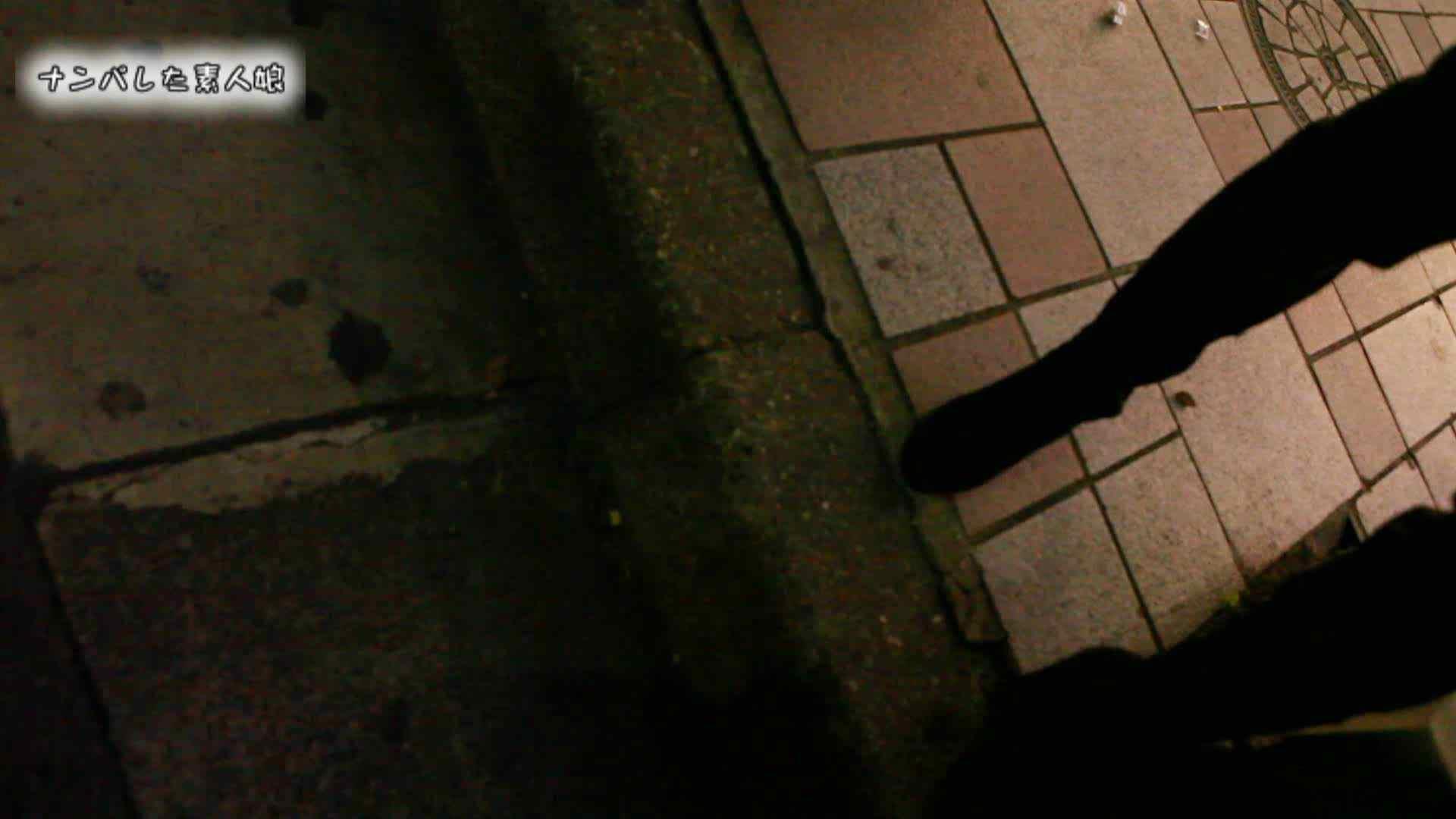 電魔王さんの「隠撮の部屋」アイカ 巨乳女子 | 隠撮  62pic 13