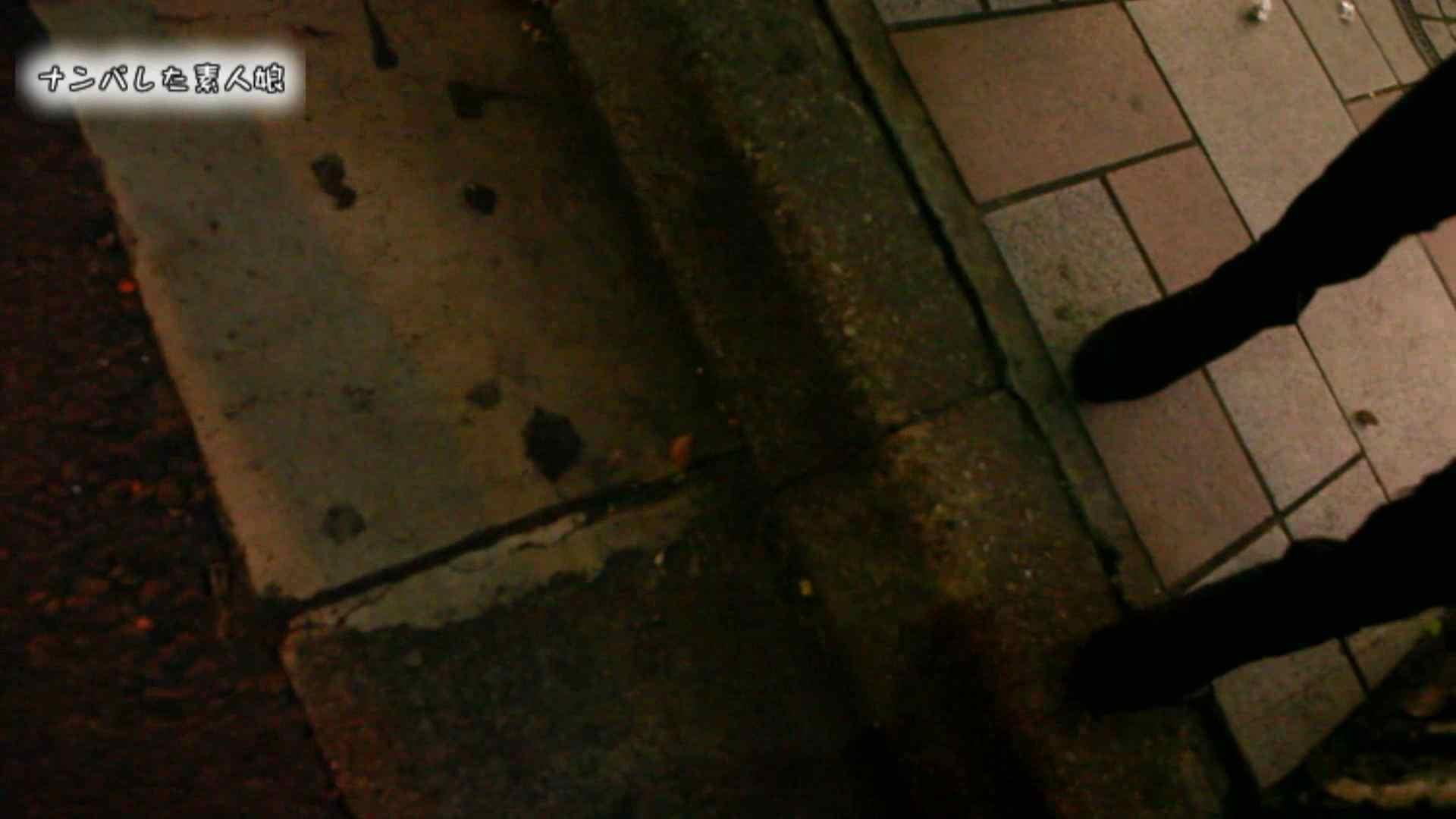 電魔王さんの「隠撮の部屋」アイカ ギャルのエロ動画 ワレメ無修正動画無料 62pic 18