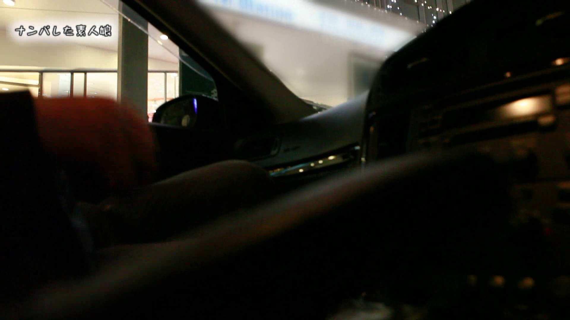 電魔王さんの「隠撮の部屋」アイカ ギャルのエロ動画 ワレメ無修正動画無料 62pic 26