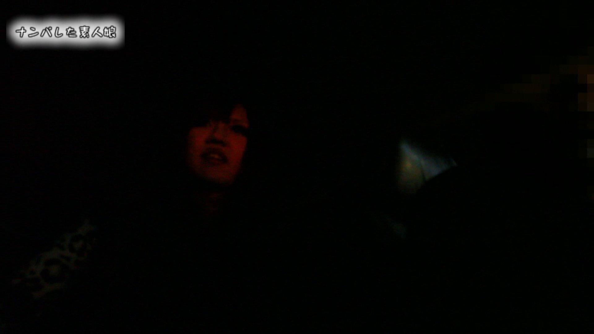 電魔王さんの「隠撮の部屋」アイカ 巨乳女子  62pic 28