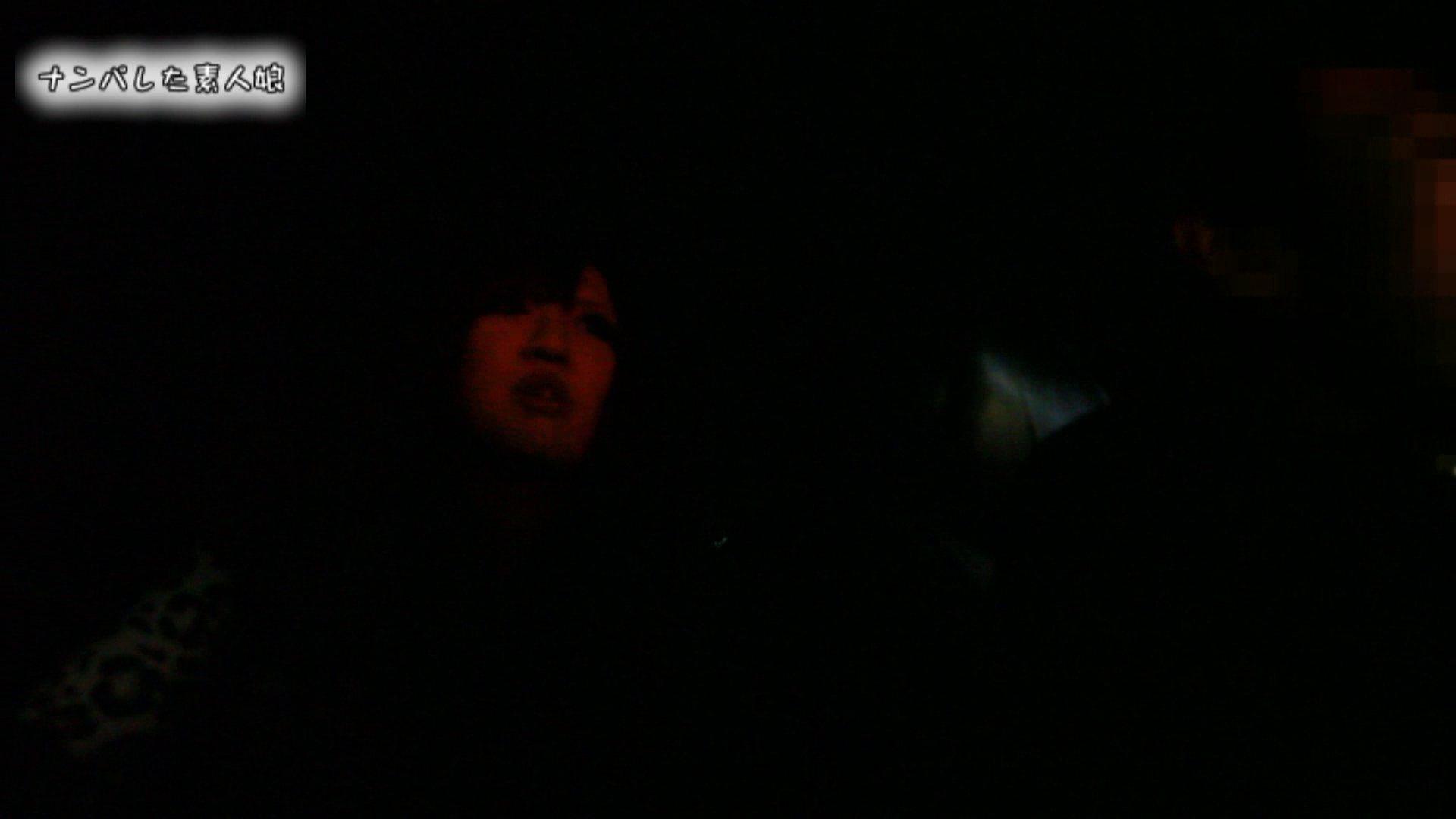 電魔王さんの「隠撮の部屋」アイカ 巨乳女子 | 隠撮  62pic 29